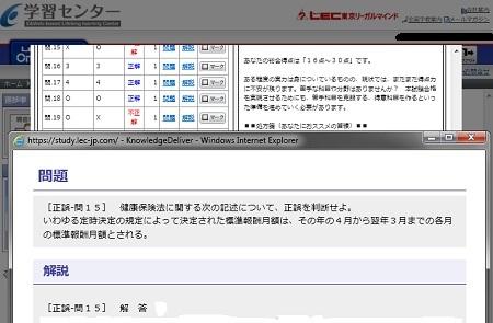 Webmoshi_hantei_2