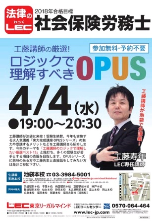 0414kudoike_2