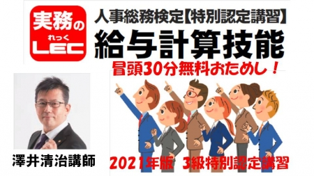 2021_20210422181101