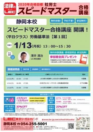 Photo_20200115105201