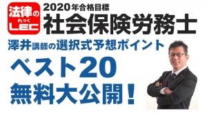 Photo_20200721163201