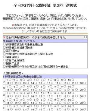 Photo_20200722182702