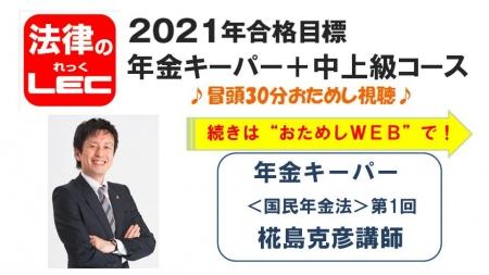 Photo_20200916113601