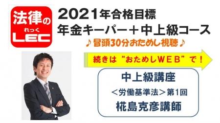 Photo_20200916113901