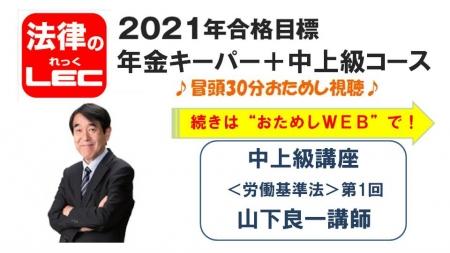 Photo_20201007173901