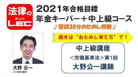 Photo_20201027184601