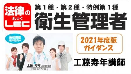 Photo_20210209102501